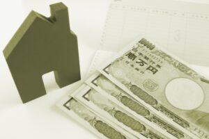 土地の譲渡益 1,000万円控除の適用例【不動産・税金相談室】