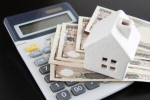 自宅を買換えた場合の損益通算・繰越控除【不動産・税金相談室】