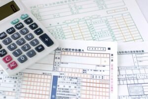 準確定申告の注意点【実践!相続税対策】第220号