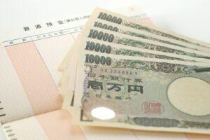 名義預金に注意【実践!相続税対策】第255号